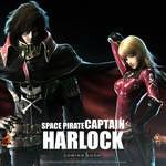 Albator (Space Pirate Captain Harlock) bientôt sur les écrans…